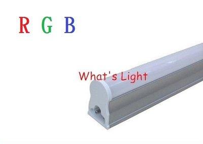 划得來LED燈飾~T5 2呎 10W 紅光/綠光/藍光 LED支架燈 全電壓串接層板 不斷光支架燈 另有4呎20W 含稅