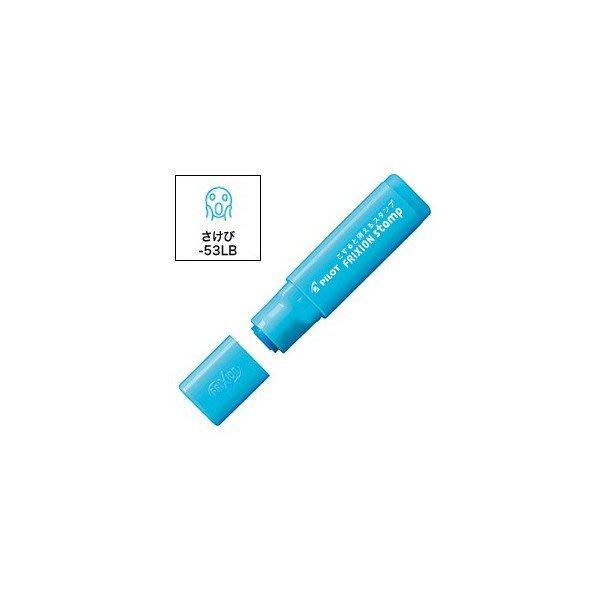 【小糖雜貨舖】日本 PILOT 百樂 可擦式 印章 - さけび 吶喊(淺藍) SPF-12-53LB