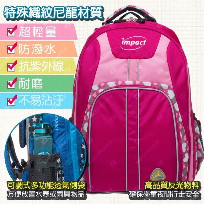 GIFT41  4165本通 三重店 怡寶 / 樂學調整型護脊書包 (送午餐袋+書包雨套) 全3色