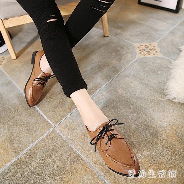 中大尺碼牛津鞋 英倫風女鞋復古布洛克女粗跟尖頭學院風系帶小皮鞋 AW15084