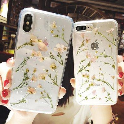 iphone xs max 手機殼 7 8玻璃小清新花朵🎉 X保護殼透明8plus閃粉滴膠蘋果7/8全包軟6s新款
