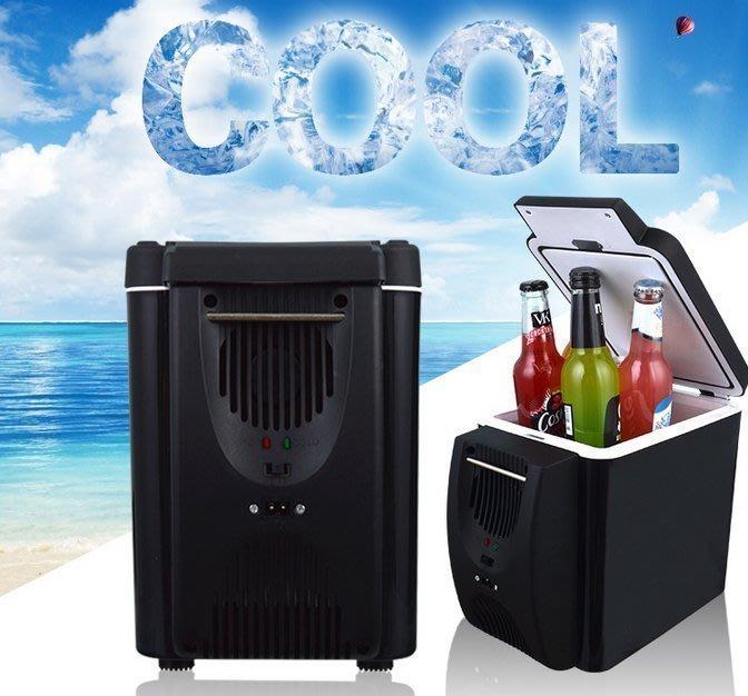 【優上精品】6L車載冰箱 迷你 冷藏小冰箱 宿舍家車兩用制冷制熱冷暖箱(Z-P3181)