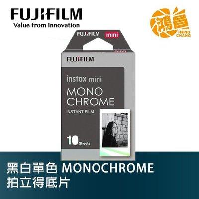 FUJIFILM instax mini 黑白色調 拍立得底片 Monochrome富士 2021.3