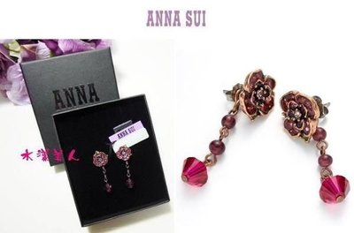 *水漾美人*全新ANNA SUI安娜蘇閃亮水晶紅色薔薇耳環**㊣專櫃貨㊣