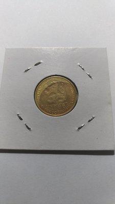 外幣 1988年捷克20H