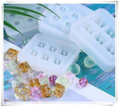 ☆荳荳龍~DIY手作黏土☆ 6孔 圓球 正方體 串珠 水晶滴膠模具 滴膠模 UV膠模具(單入)