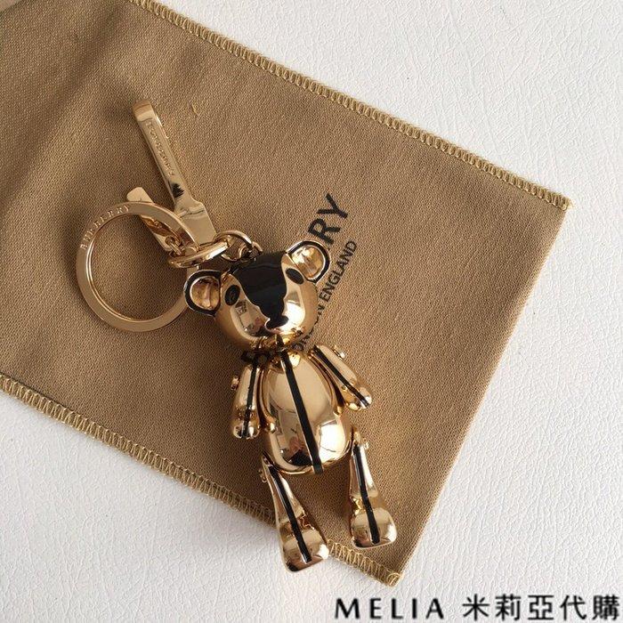 Melia 米莉亞代購 商城特價 數量有限 巴寶麗 飾品 吊飾 泰迪熊 包包掛件 鑰匙圈 金色