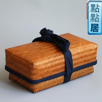 【點點居】手工雕刻竹編包裝盒茶道竹籃收納籃創意禮物盒竹制工藝品功夫茶置物籃竹製品DD01541