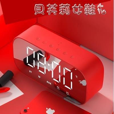 (免運)鬧鐘鬧鐘充電靜音多功能電子鐘音...