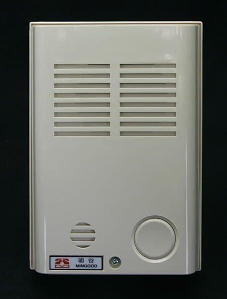 明谷牌C型透天用室內外對講機組(含門口機1CX1室內機X3整流器X1)套餐+屋外防水箱(小)