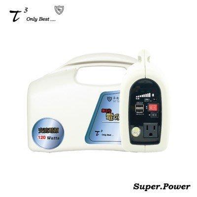 MP309AC+ 超級電匠(專業型)救車電源MP309AC+ 石兆科技 汽車救援充電