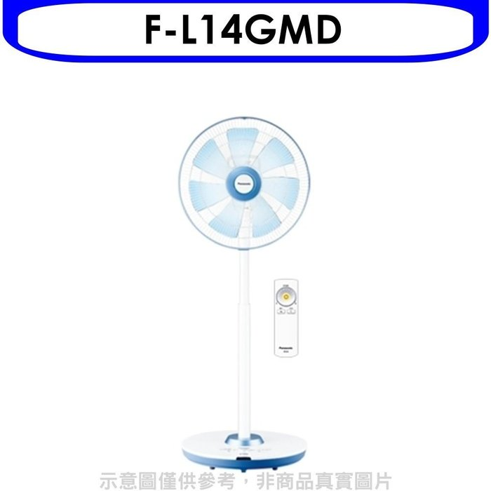 《可議價》國際牌【F-L14GMD】電風扇 優質家電