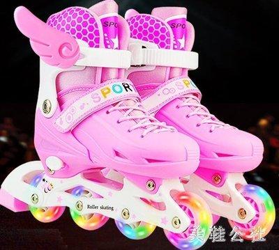 溜冰鞋兒童全套裝男女直排輪旱冰鞋輪滑鞋3-4-5-6-7-8-10歲初學者 aj5263