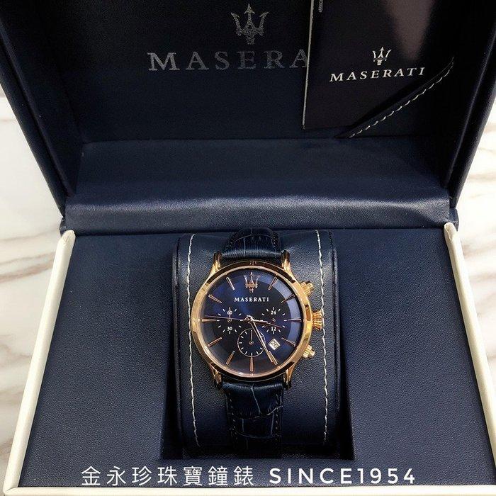 【金永珍珠寶鐘錶】實體店面*原廠 MASERATI 瑪莎拉蒂手錶 R8871618007 海神藍面三眼計時中性手錶 現貨