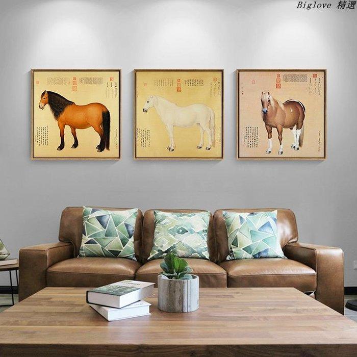 玄關過道裝飾畫 餐廳臥室書房壁畫掛畫衛生間有框畫 郎世寧的馬