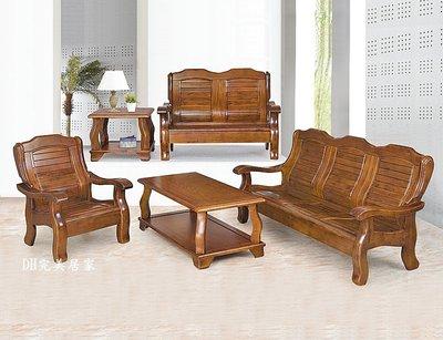【DH】KH12-1柚木組椅,端莊高雅設計。特價~