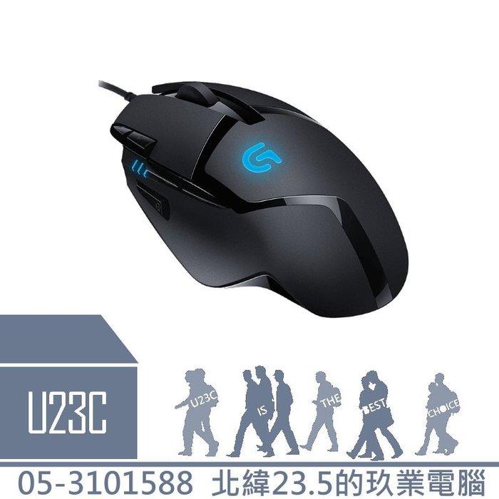 【嘉義U23C 含稅附發票】羅技 Logitech G402 高速追蹤遊戲滑鼠