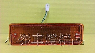 》傑暘國際車身部品《 全新三菱威利 威力 88-97年前保桿方向燈100元.