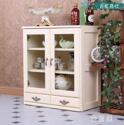 實木小酒櫃茶具櫃 玄關吧臺酒杯架時尚玻璃歐式地櫃餐邊櫃 ZJ 1855