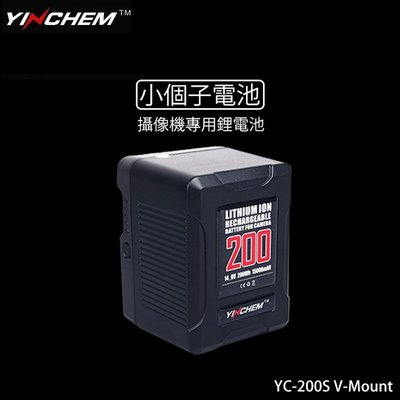 【EC數位】YINCHEM YC-200S V型接口電池 200W 15000mAH V-mount USB接口 預購