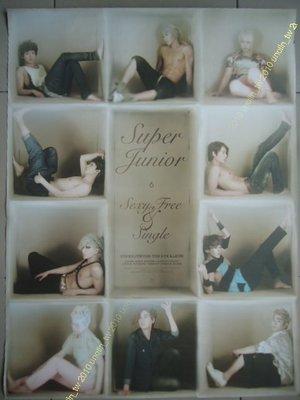 海報滿3張免運~SUPER JUNIOR【SEXY FREE SINGLE】韓國偶像始源東海希澈專輯宣傳全新免競標可海外