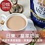 【豆嫂】日本沖泡 日東紅茶- 皇家奶茶(280g)...