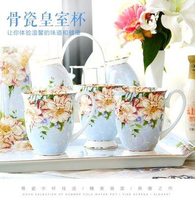 馬克杯 骨瓷水壺 早餐杯牛奶咖啡杯 杯子陶瓷創意歐式馬克杯帶蓋大容量   全館免運