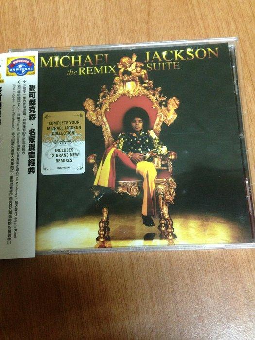 (絶版) MICHAEL JACKSON THE REMIX SUITE  麥可傑克森