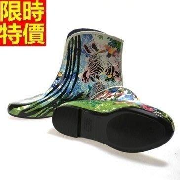 短筒雨靴子 雨具-精美斑馬百靈鳥彩繪女雨鞋子66ak33[獨家進口][米蘭精品]
