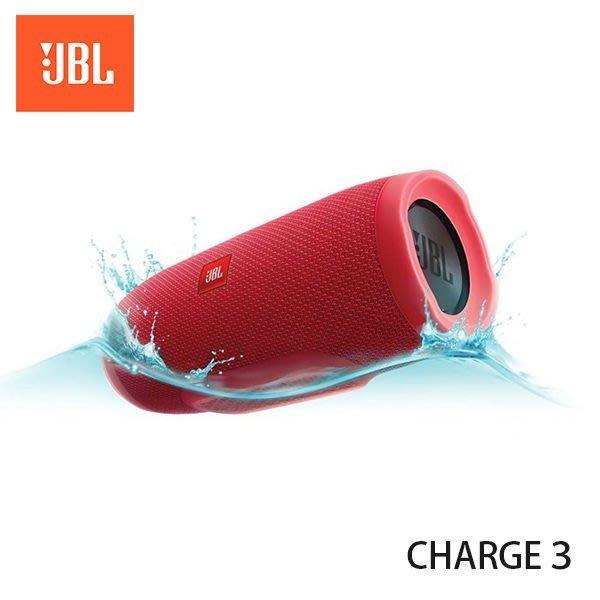 【台北視聽影音組合音響】美國 JBL CHARGE 3 防水攜帶式藍牙喇叭 公司貨保固