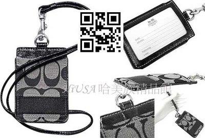 哈美族 全新 COACH 61766 黑色 c logo 搭條紋 識別證/證件夾/車票夾  附原廠購買證明正本