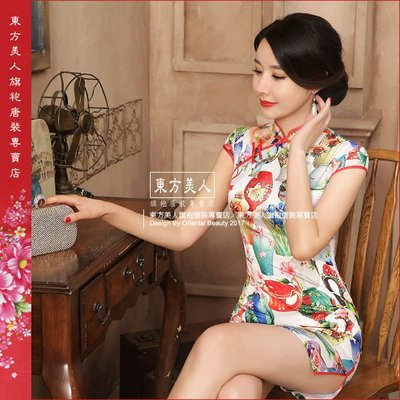 東方美人旗袍唐裝專賣店 ☆°(( 超低價699元 ))°☆ LGD102 仿絲軟緞時尚印花半月包袖短旗袍