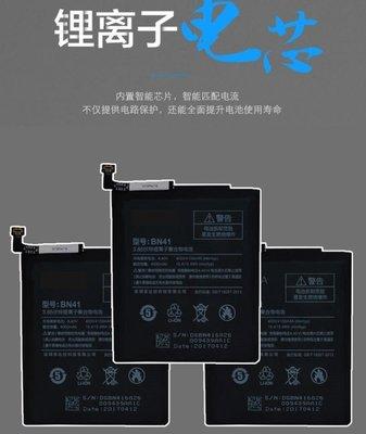 紅米note4專用電池+送工具組 飛毛腿光電代工 7天鑑識期 有問題直接退款【BN41】