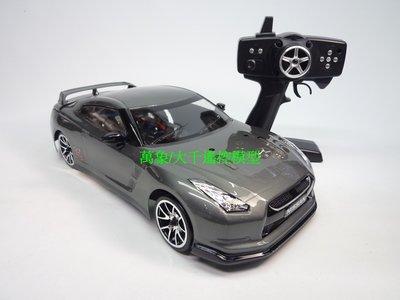 大千遙控模型 COLT1/10遙控電動/甩尾房車RTR全套組 附2.4G( 附贈電池/充電器)