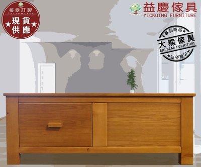 【大熊傢俱】DG-25 原木茶几.茶几 實木桌 正方几 日式和風 泡茶桌 辦公桌 大方几 原木桌