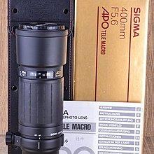 【品光攝影】SIGMA 400mm F5.6 APO TELEMARCO 定焦 微距 FOR CANON #37386