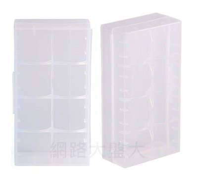 #網路大盤大#18650 電池盒 儲存盒 保存盒 鋰電池 18650 可放2顆 16340 CR123可放4顆