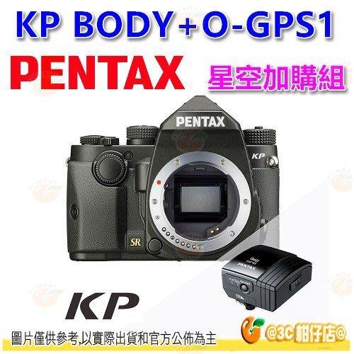送原廠手把+星空攝影包組+鋼化貼 Pentax KP BODY + O-GPS1 輕巧小單眼機身 富堃公司貨
