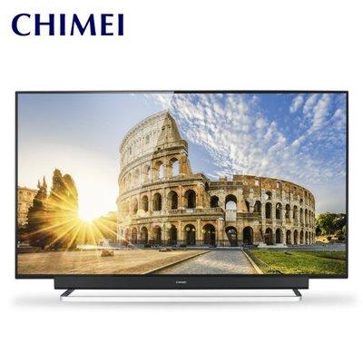 CHIMEI 奇美 TL-55R600 4K  液晶電視 智慧連網~另售~TL-50R600~TL-65R600