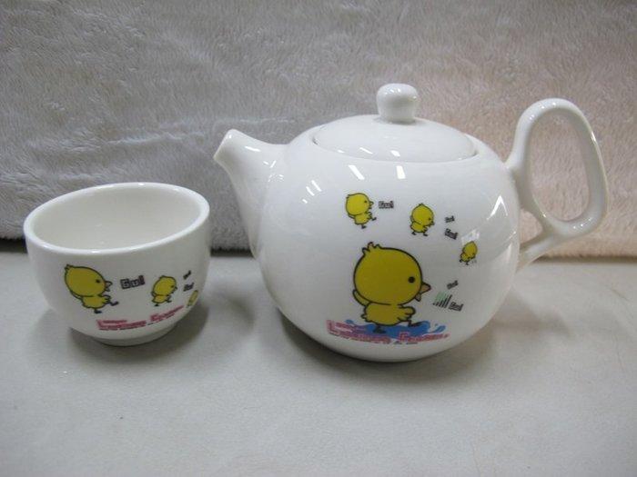 二手舖~小鴨鴨茶杯組 1壺1杯