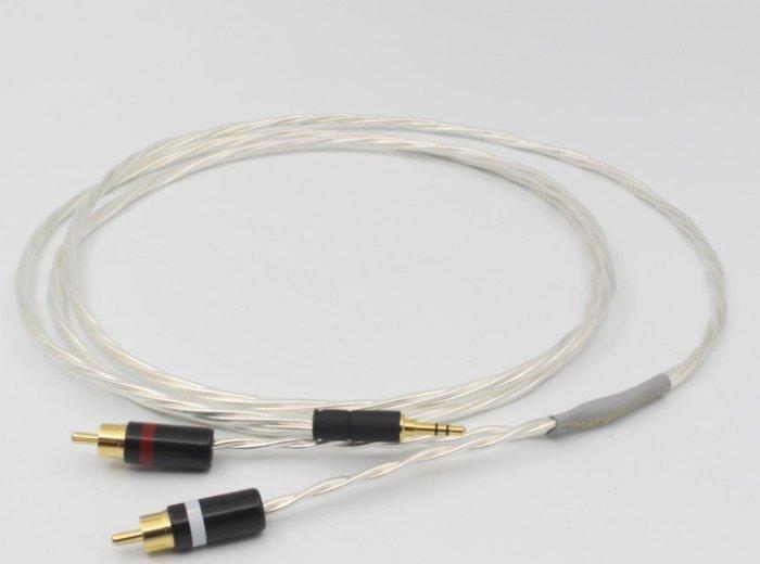 (新竹Nova立聲音響) 象神 Xangsane 手工 DIY 耳機頭 轉 rca 訊號線 發燒線 3.5mm rca