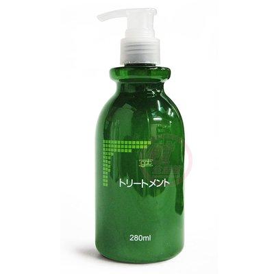 便宜生活館【深層護髮】GDC 氧元素280ml 頭皮SPA/保濕修護受損專用 全新公司貨 (可超取)