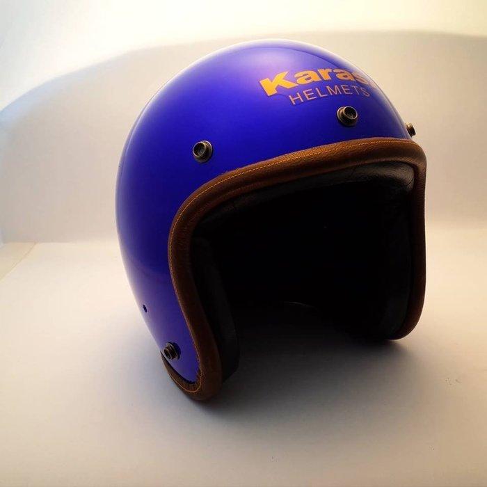 (I LOVE樂多)卡拉斯 KARAS K-1 亮光藍 4/3復古質感安全帽(牛皮邊條+小羊皮.黑麂皮內裝)