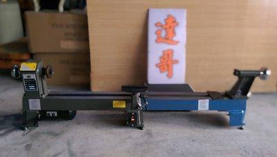 達哥機械五金 本標為DIY木工車床WE-045/047-048型木工車床用的延長基座組ㄧ組2980元.圖片不含前段車床