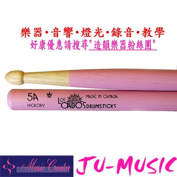 造韻樂器音響- JU-MUSIC - Los Cabos 加拿大 爵士鼓  鼓棒 白胡桃木 5A Pink 粉紅色