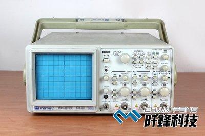 【阡鋒科技 二手儀器】 固緯 GWinstek GOS-6031 2 Channels, 30 MHz,示波器