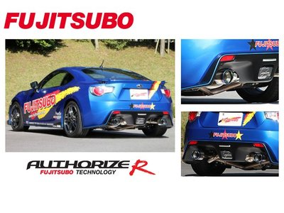 【Power Parts】FUJITSUBO AUTHORIZE R 中尾段(左右鈦尾) TOYOTA 86 BRZ