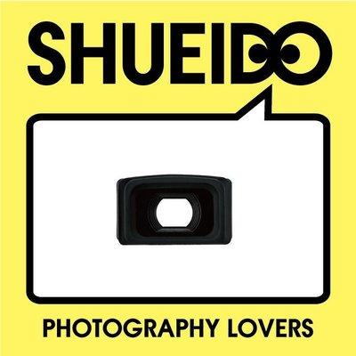 集英堂写真機【全國免運】【預購】NIKON DK-21M 觀景窗放大器 D600 D7100 D7000 D90 B