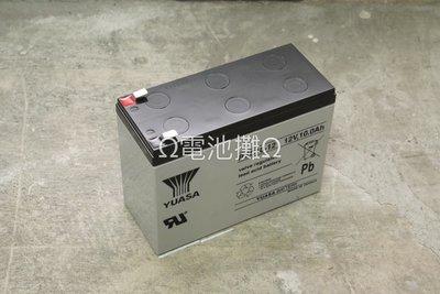 Ω電池攤Ω高雄·產業電池(VRLA)·YUASA REC10-12_ 循環使用型
