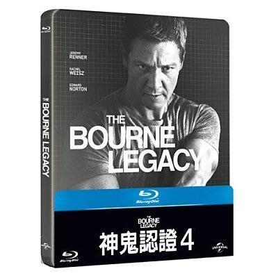 (全新未拆封)神鬼認證4 The Bourne Legacy 限量鐵盒版藍光BD(傳訊公司貨)限量特價
